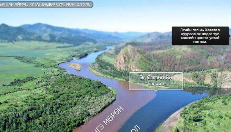 Створ для ГЭС на Эгийн-гол - притоке Селенги