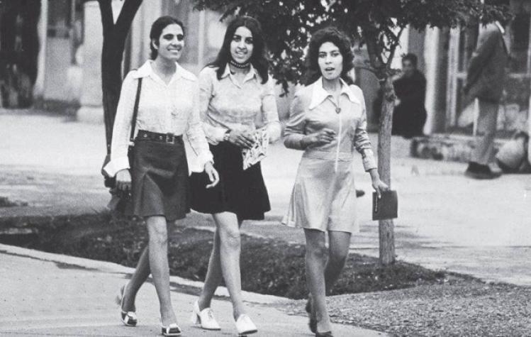 Кабулын бүсгүйчүүд, Афганистан. 1970-аад он.